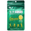 塩熱飴 塩熱サプリ 30g(24粒入り)