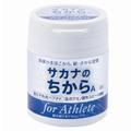 鈴廣かまぼこ サカナのちからA for Athlete