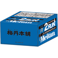 MEITAN 2RUN(2粒×15包入)