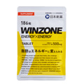 WINZONE 【NEW】WINZONE ENERGY×ENERGY TABLET