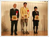 2007年 第20回ランナーズ賞受賞者