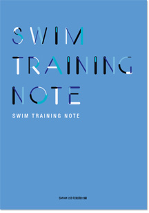 SWIM TRAINING NOTE