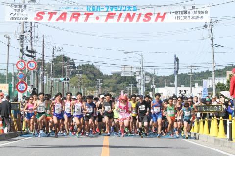 第41回松島ハーフマラソン大会 - RUNNET ランネット・大会結果,写真