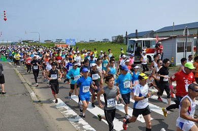 runners at the start of the race